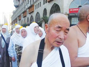 chinese-pilgrims