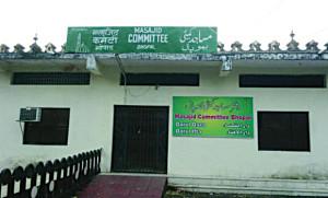 masjid committee