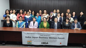 Benazeer at India-japan business Women Forum - Copy