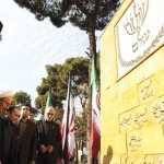 iran-memorial-for-jews