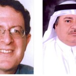 faisal prize winners2