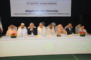 AMU Conference-1