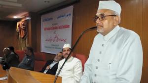 Saiyid Hamid Seminar