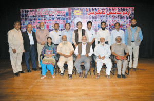 urdu science congress 1