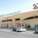 Lulu-Center