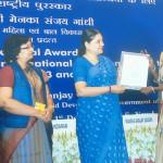 bebyda khatun award