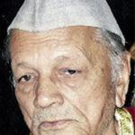 Nihal bai