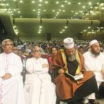 Religious Leader