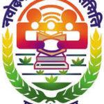 jnv-logo