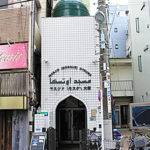 Visiting Mosques in Japan