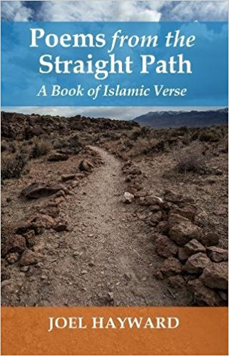 islam the straight path essay The path to understanding and following islam comes from learning first how many of us are muslim, yet have never read the quran in our native language how many of us are muslim, yet have yet to open a book on hadith or sunnah.