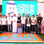 Largest Kufic Calligraphy