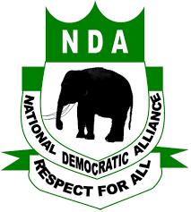 A Resounding Mandate for NDA