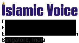 Matrimonial – Islamic Voice