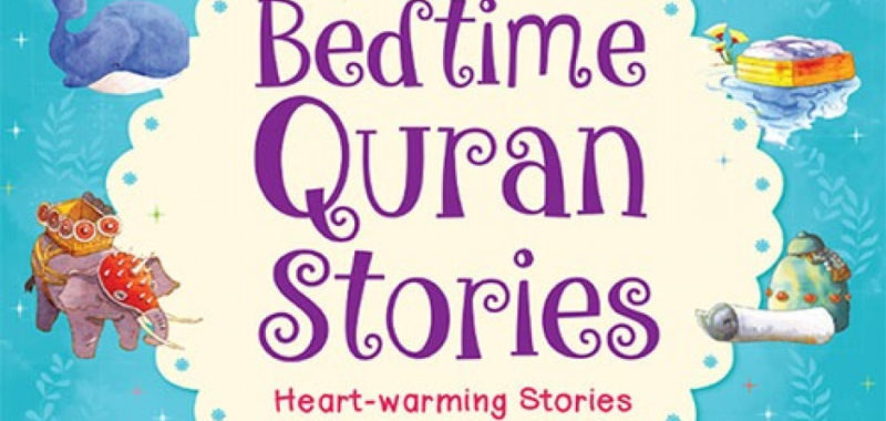 Wuppy! Time for  Quran Bedtime Tales, Kids!