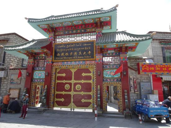 Tibet's Lhasa Mosque