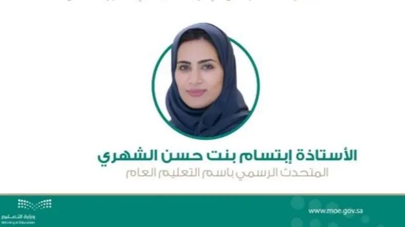 Saudi Arabia Appoints