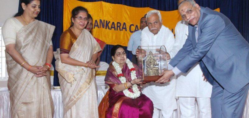 Lakshmi Children's Health  Centre, Bangalore