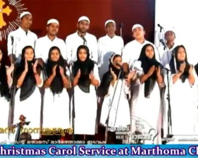 In Kerala church, choir  sings Christmas carols wearing  skullcaps, hijabs to protest CAA