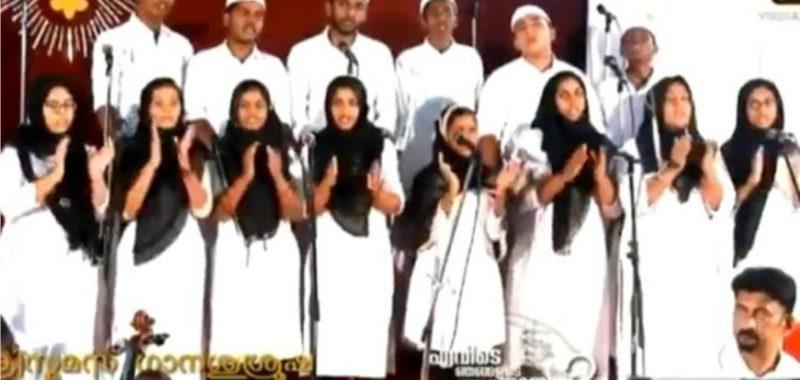 In Kerala church, choir  sings Christmas carols wearing  skullcaps, hijabs to protest CAA