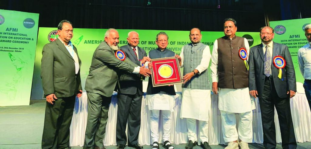 M. Nurul Islam Gets  'Sir Syed Award'