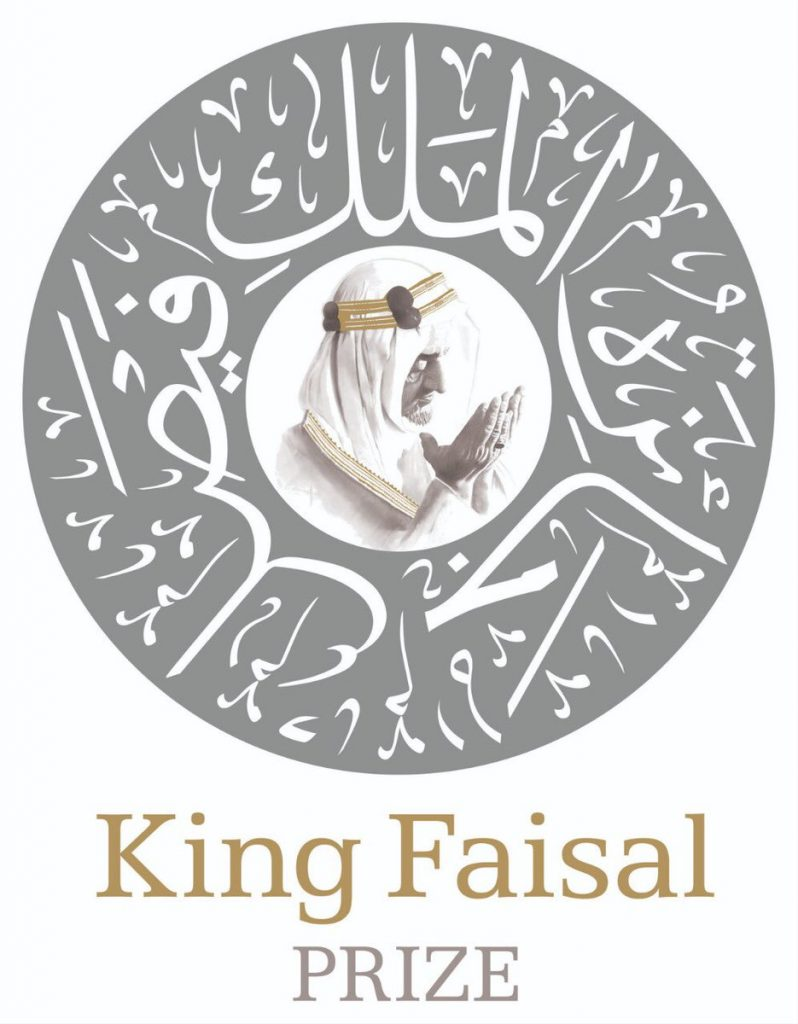 King Faisal Prize Winners 2020