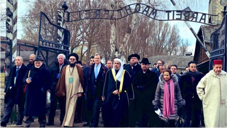 Muslim World League's Historic  Visit to Auschwitz