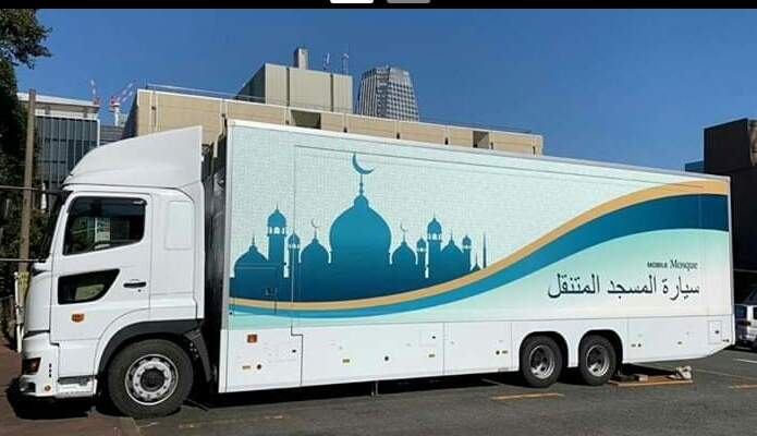 Mosque On Wheels To Help Muslims  Pray At Tokyo Olympic Games