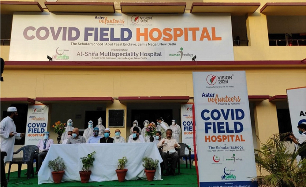 Muslim NGO launches 50-Bed Covid Field Hospital in Delhi