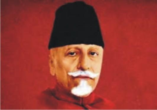 Relevance of Maulana Azad's  Understanding of Unity of Deen