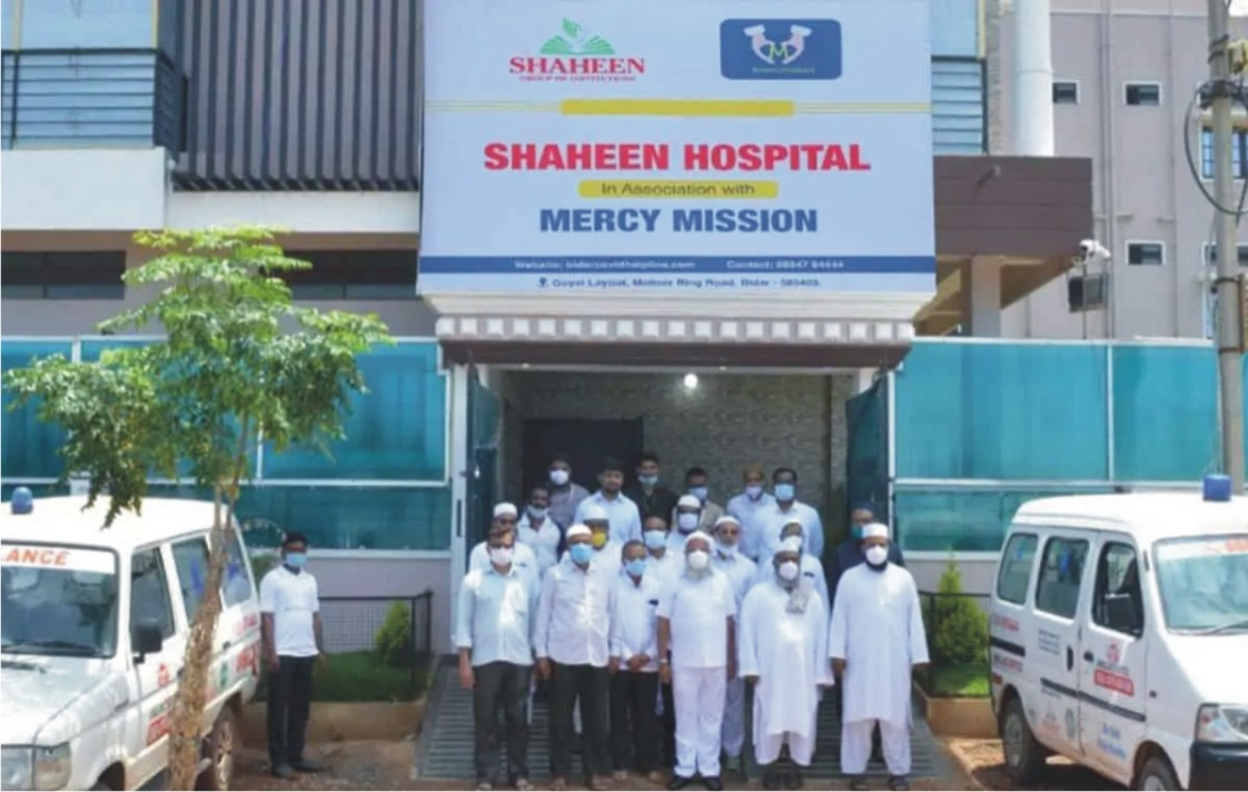 Shaheen Group Opens Covid Care Centre in Bidar