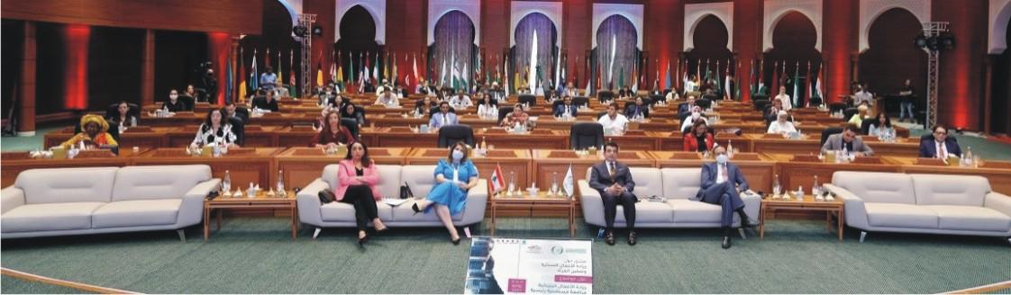 ICESCO hosted Digital Workshop  on Women Entrepreneurship