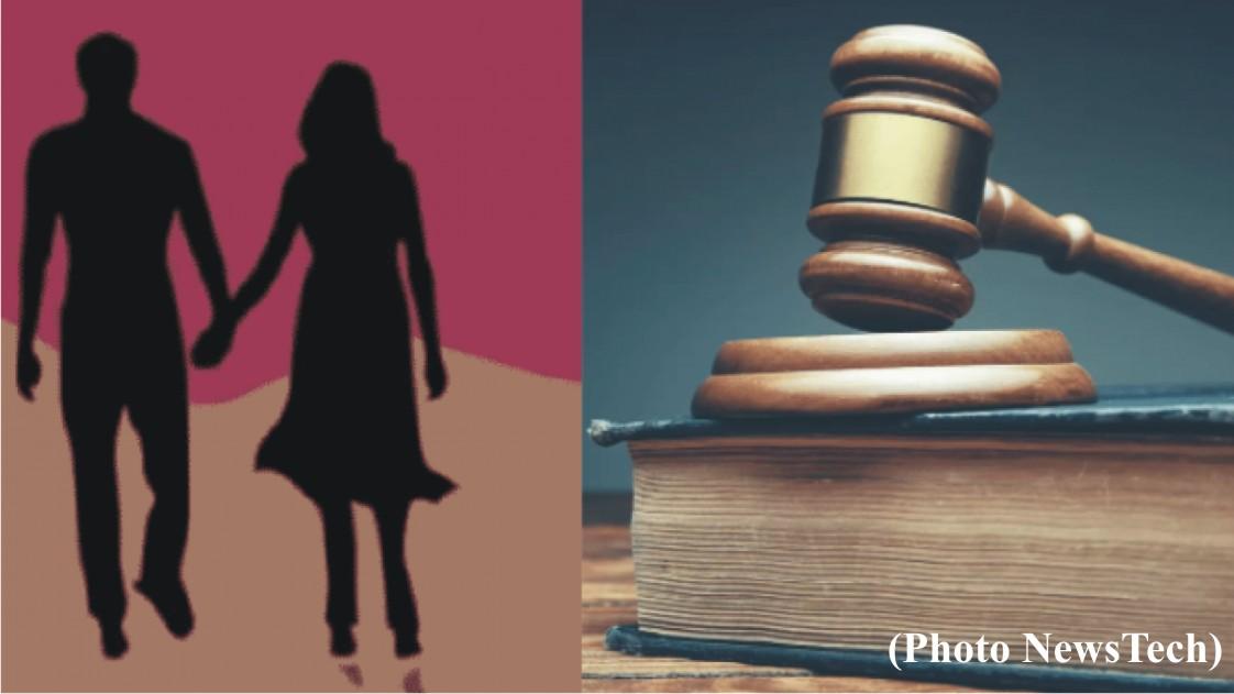 Anti-love Jihad Law in Gujarat