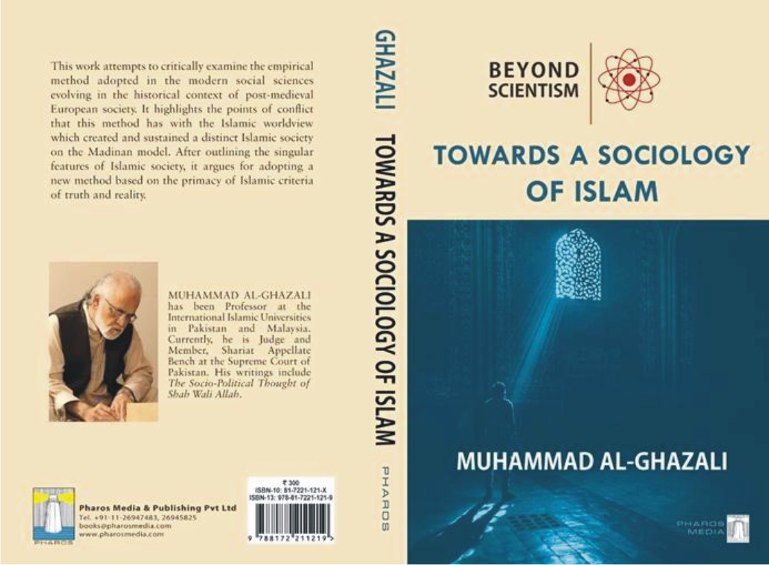 A New Book on the Sociology of Islam Released