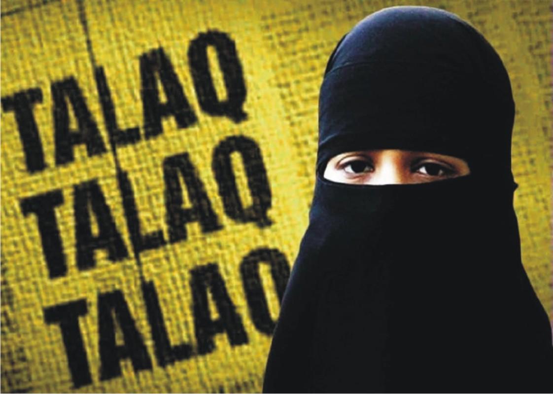 Triple Talaq 'Does The Quran Allow Instant Triple Talaq?'