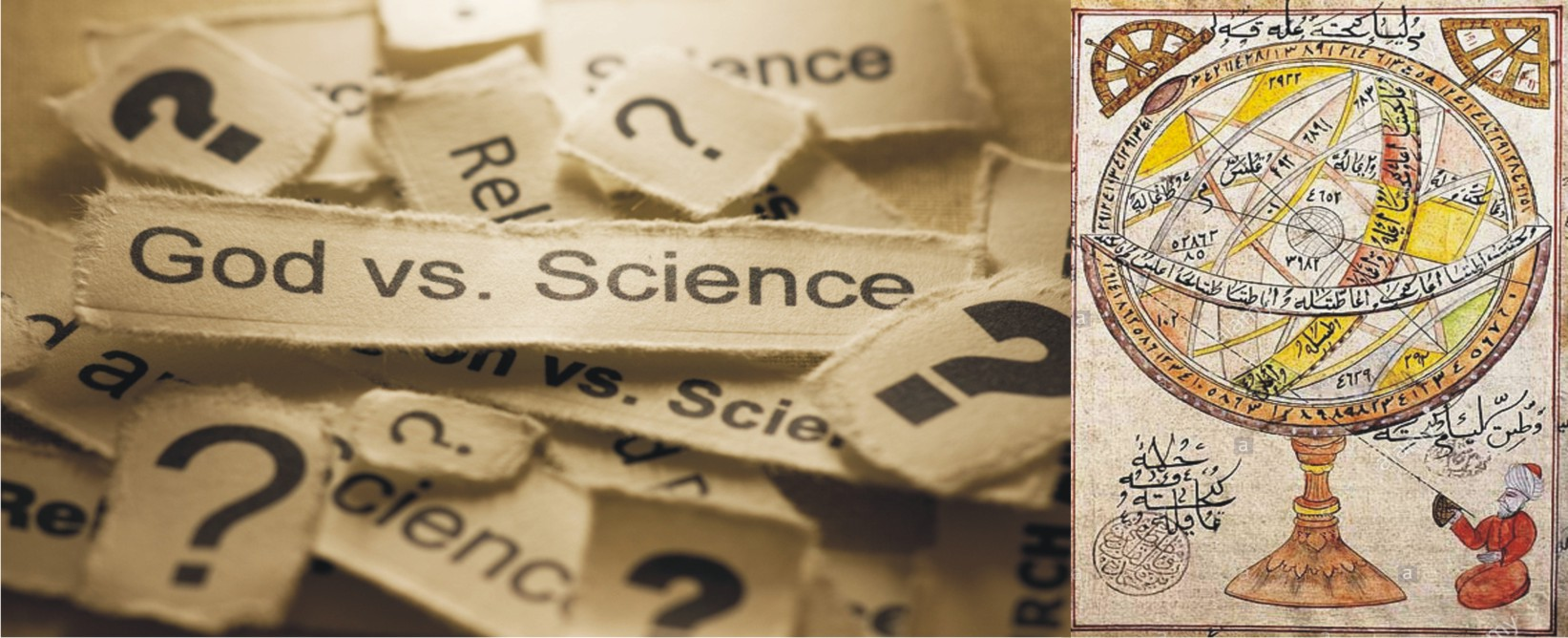 There is No Conflict between Science and Islam