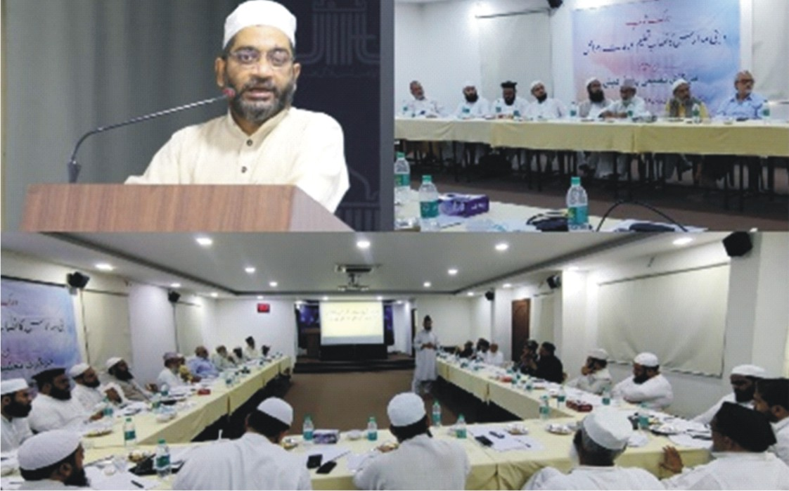 JIH Education Board Organized a Workshop  on the Curriculum of Madrasas