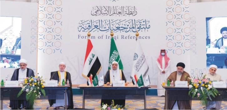Iraqi Sunni and Shiite clerics urge  unity and coexistence