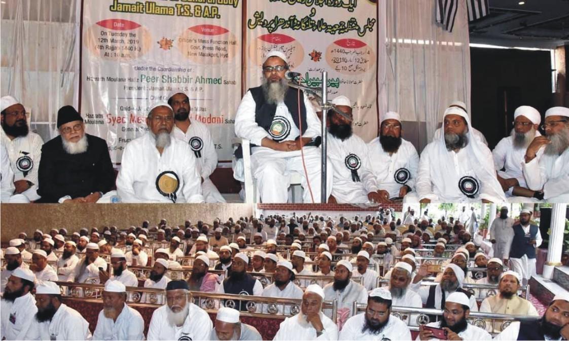 Ulemas: A Role Model?