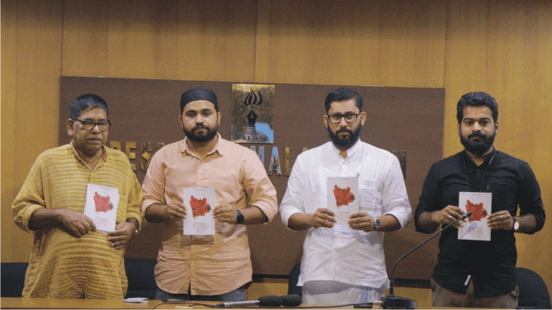 Kerala SIO publishes 'Dictionary of  Mappila Martyrs' removed by ICHR